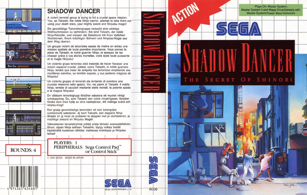[SMS]Shadow_Dancer-cover