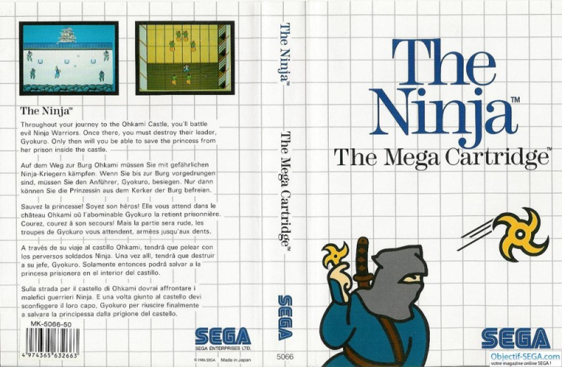 [SMS]The_Ninja-cover
